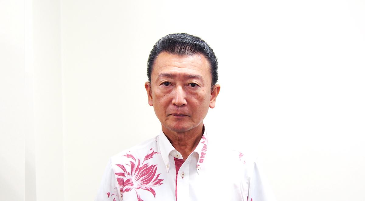 一般財団法人沖縄ITイノベーション戦略センター 理事長 盛田 光尚