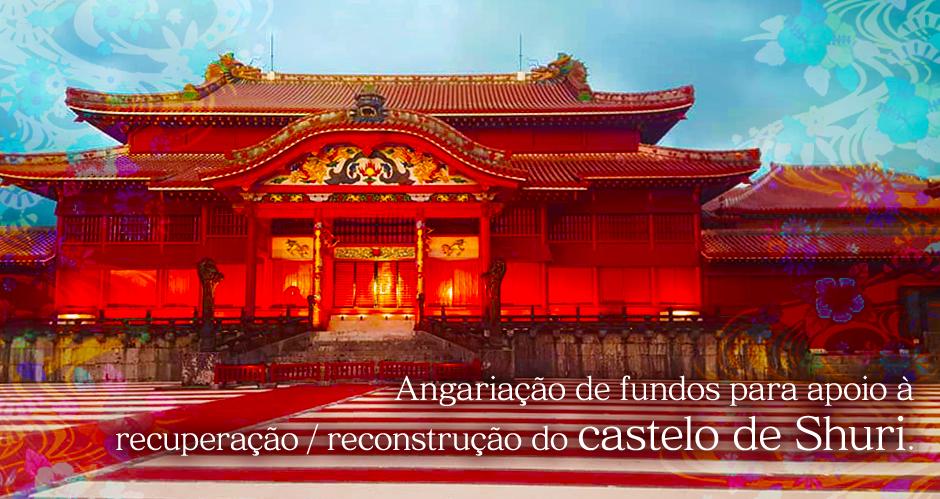 Angariação de fundos para apoio à recuperação / reconstrução do castelo de Shuri.
