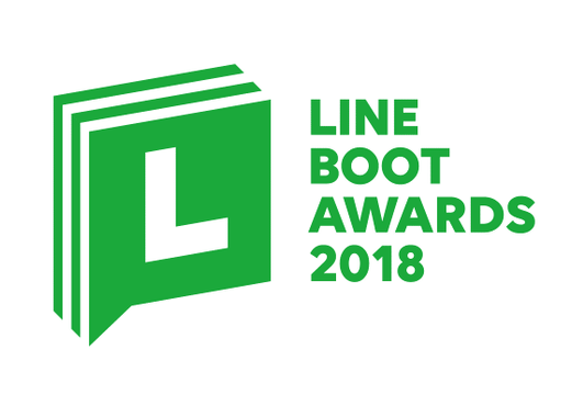 LINE BOOT AWARDS - Clova・BOTハンズオン+もくもく会!