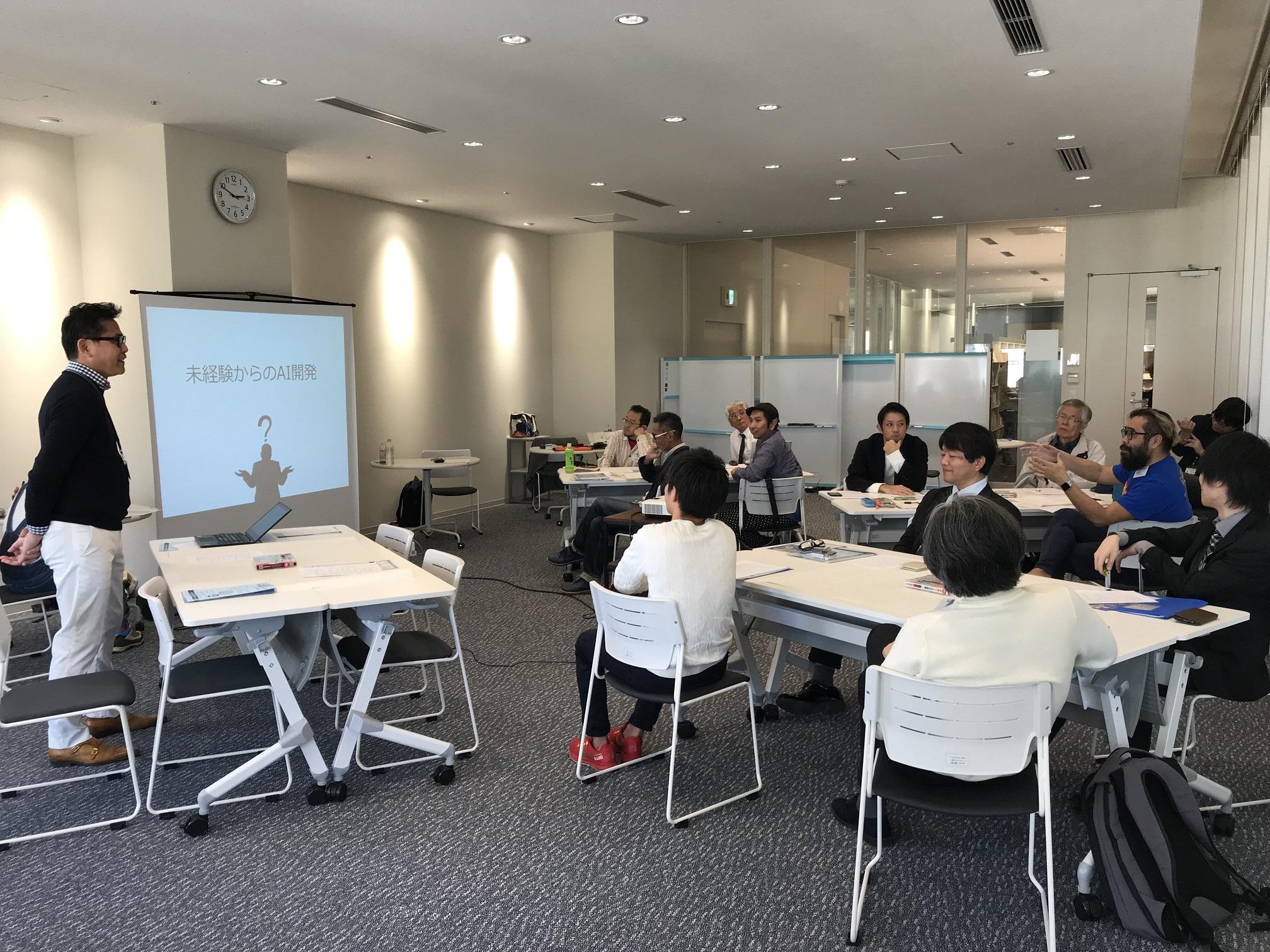 「イノベーション×ファシリテーション」セミナー 〜フューチャーセッションの取り組みを通して産業間連携と⾰新的なビジネス創出の⽅法論を学ぶ〜
