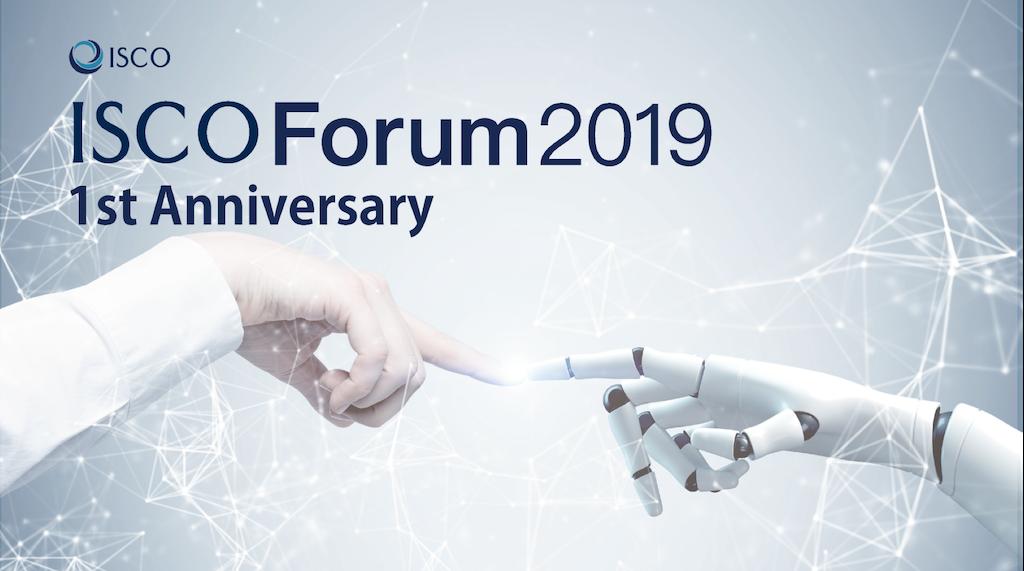 ISCO Forum 2019 ~1st Anniversary~ を開催いたしました。