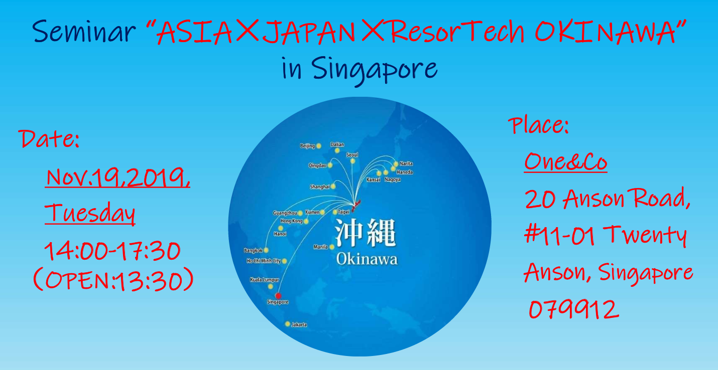 "Seminar ""ASIA×JAPAN×ResorTech OKINAWA""in Singapore"