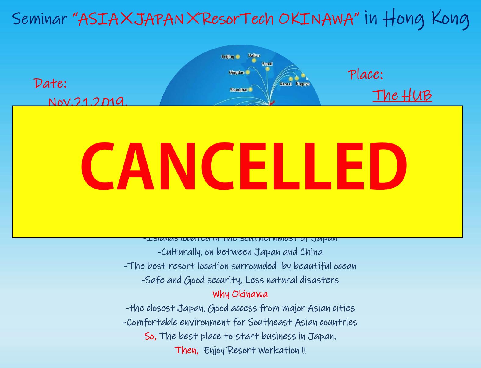 "【CANCELLED】Seminar ""ASIA×JAPAN×ResorTech OKINAWA""in Hong Kong"