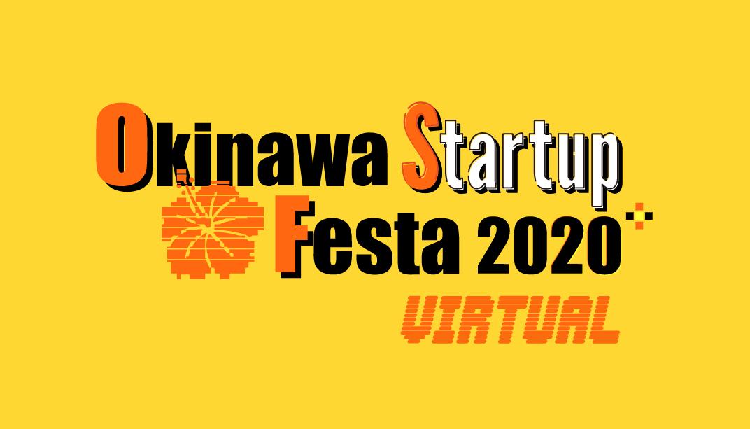 『Okinawa Startup Festa 2020+ Virtual』ーAsian Inceptionー開催!