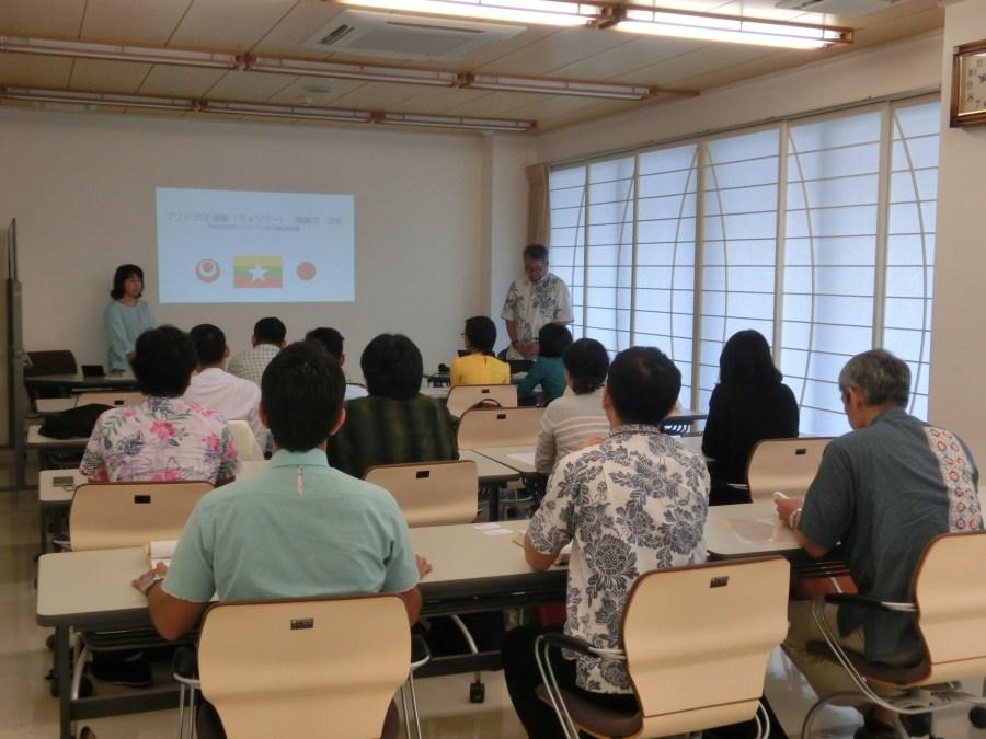 令和3年度アジア等IT人材交流育成事業 オンライン事業説明会開催