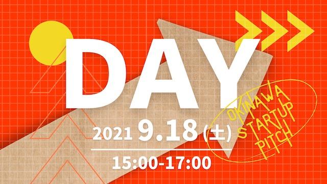 OKINAWA Startup Pitch DAY